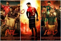 Bigil meme template freedownload