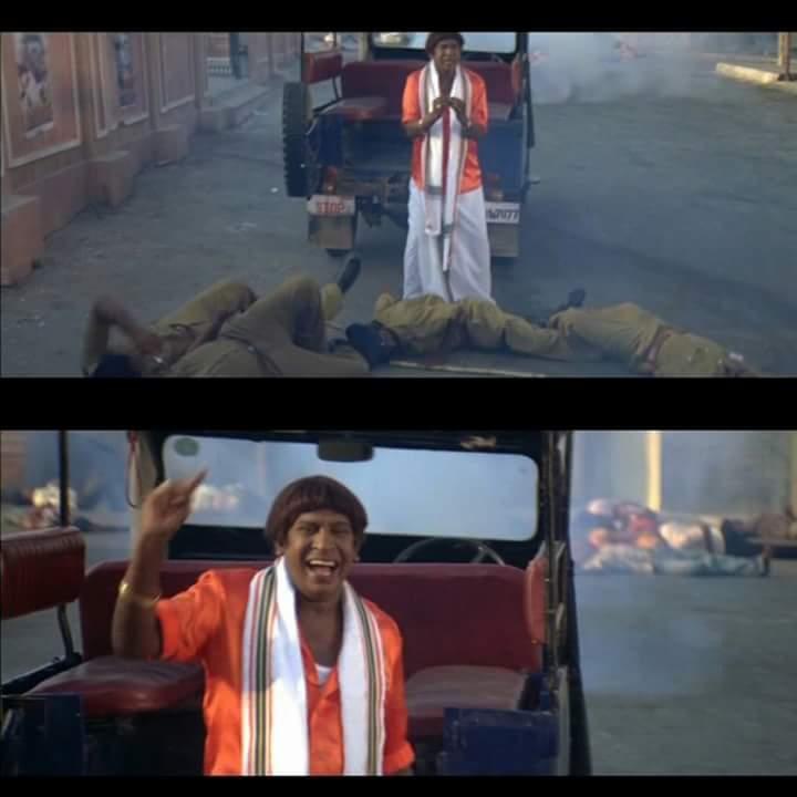 Snake Babu movie aarya photos facebook meme template