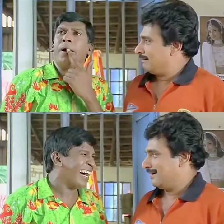 Friends Tamil Movie Comedy meme template