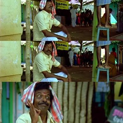 Rasathi radius meme template Subramaniaburam