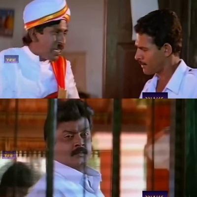 Eppadi pattavanum 3 trailer villundhuruvan meme template