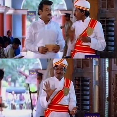 Tamilselvan IAS movie meme templates