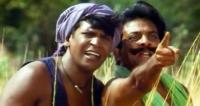 Vadivelu singamuthu anga irukum malaiya sanam pidikanum comedy meme template