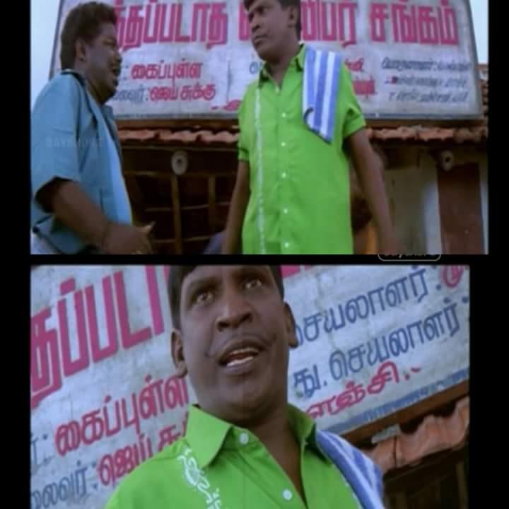 Varutha padatha valibar sangam winner meme template