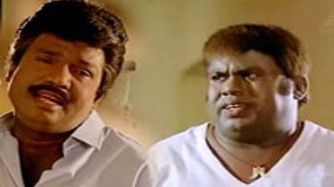 tamil actor senthil goundamani meme template