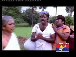 Chinna gounder comedy scene meme template