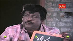 goundamani comedy scene meme template