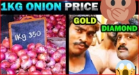 TN onion market meme