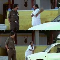 Enga veetu cleaning Agum Pothu Car Cleaning agatha meme template