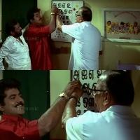 Suriyavamsam blank meme template without watermark