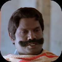 Naane Raja Naane Mandiri Super Comedy Scenes meme template
