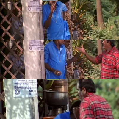 Mela pasu Palani malaike poierukavan kadu ila vela podum meme template