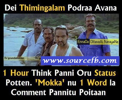 Santhanam Kakakalappu comedy as Facebook status