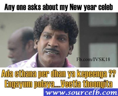 Vadivel Comedy about New Year Celebration