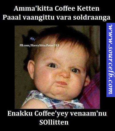 Ammakitta coffe keten Baby angry