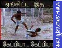 Goundamani facebook comments