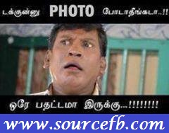 Whatsapp Profile Photo Comment Comment Photos Meme Templates