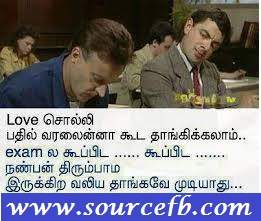 Compare Love and Exam With Mr.bean